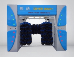 Automatic car washing equipment operation is simple